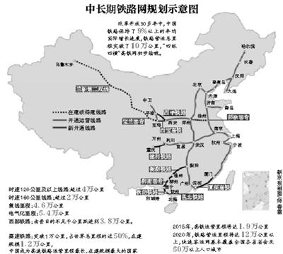 昨日,北京站,旅客排队进入检票口。新京报记者 侯少卿 摄