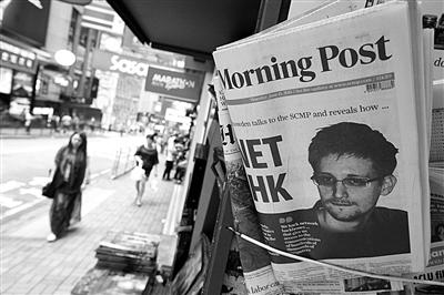 今年6月,刊登有斯诺登消息的《南华早报》在街头售卖。