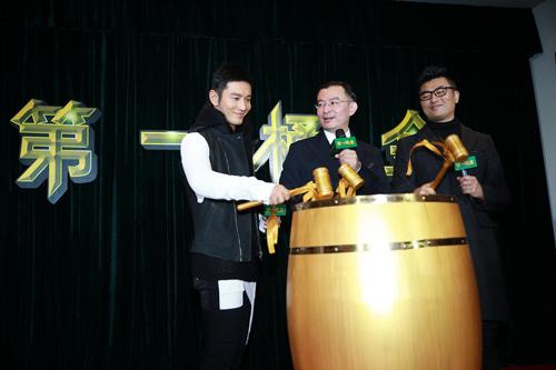 黄晓明在《第一桶金》启动仪式现场