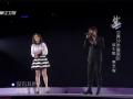 《中国好声音-第二季演唱会片花》安七炫李艺俊《Endless love》