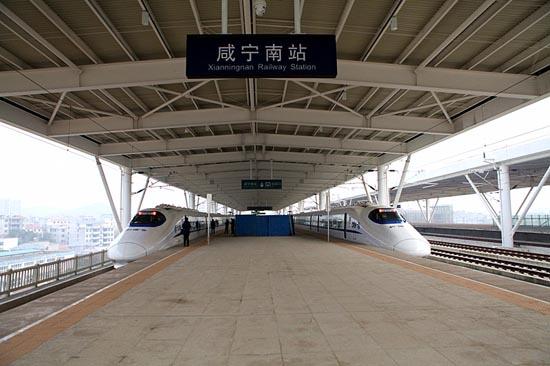 武咸城际铁路终点—咸宁南站.(张启山摄)