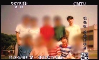 受害人之一吴振浩接受采访。