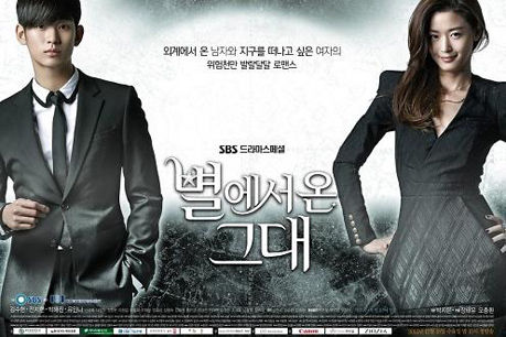 Korean Drama My Love from The Star