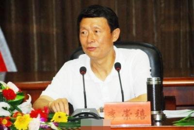 四川省政协主席被查 或涉矿业重整和徐孟加案