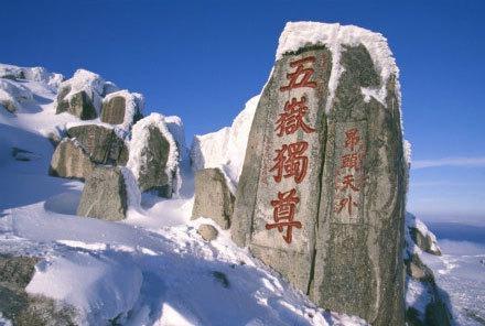 泰山雪景(图片来源:泰山风景区官网)图片