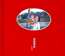 年度十大唱片推荐 在这里听懂2013华语乐坛-好
