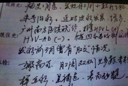 欧美肛交操逼美女_湖北武穴7岁男童遭老师性侵半年患性病