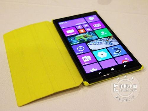 大有不同 诺基亚Lumia 1520广州4599元