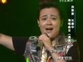 《金钟奖中国音超片花》洪茜茜《满弦》