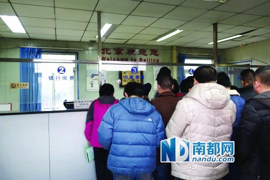 昨日,在位于北京五环外的白鹿交通办证处,聚集了大量办证者。 南都记者 王星 摄