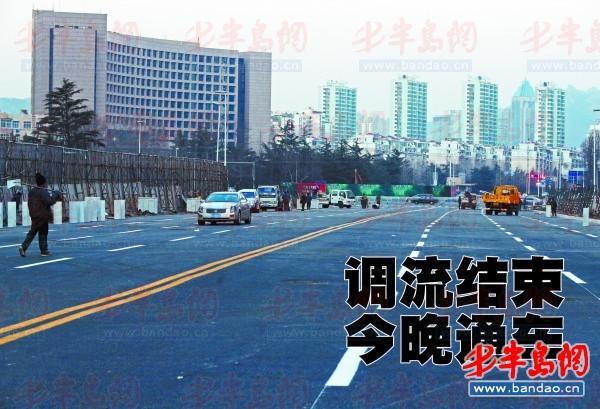 香港中路与山东路路口(图)