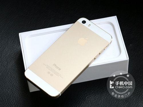 A7处理器 苹果Iphone5S广州仅售4490元