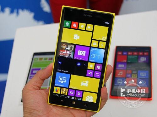 最强WP8 诺基亚lumia1520广州报3580元