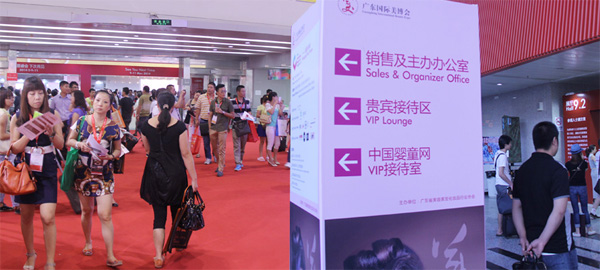 广东美博会新增母婴洗护展区获行业好评