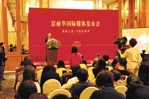出席发布会的有友谊集团副总裁韩勇,友谊集团营销总监张岩峰,大连友谊