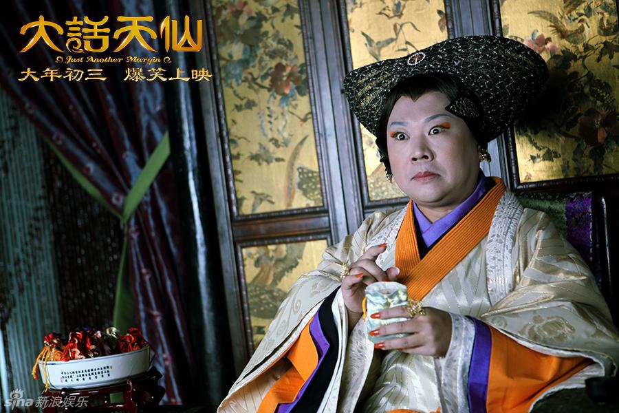 《大话天仙》首曝郭德纲造型 颠覆形象反串演贵妇(组图)-搜狐滚动