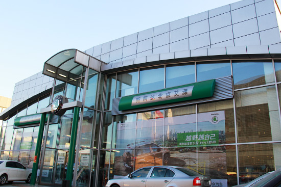 京城逛店地图(4) 姚家园东方基业汽车城