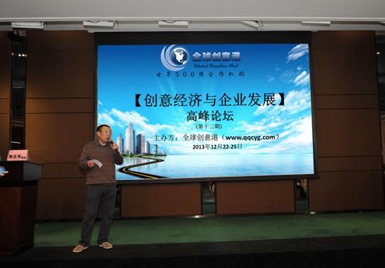 """据悉,""""熊式""""股权融资由全球创意港中国区总裁熊浩祖创立,全球创意港图片"""