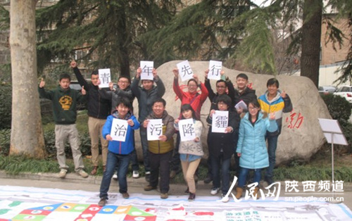 由共青团陕西省委、陕西省青年志愿者协会、陕西青年与环境互助网络、陕西爱暖人间公益中心等单位共同发起《治污降霾 青年先行—陕西青年环保志愿者联合倡议书》。 南楠/摄