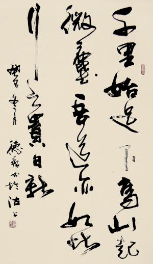 天津书画(图)图片