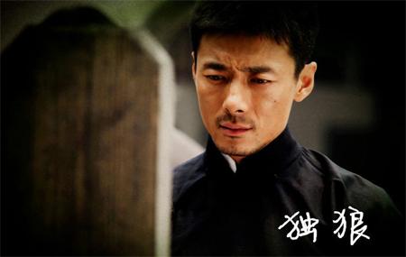 《独狼》精彩落幕 祖峰反派逆袭获观众好评