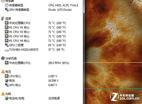纯白高贵印象 APU版东芝L50笔记本评测