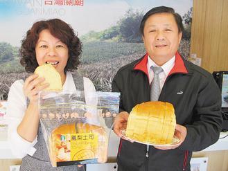 """散发浓郁果香的""""菠萝吐司""""是由菠萝原汁及果肉与天然酵母面团揉合制成的。(图自台湾《联合报》)"""
