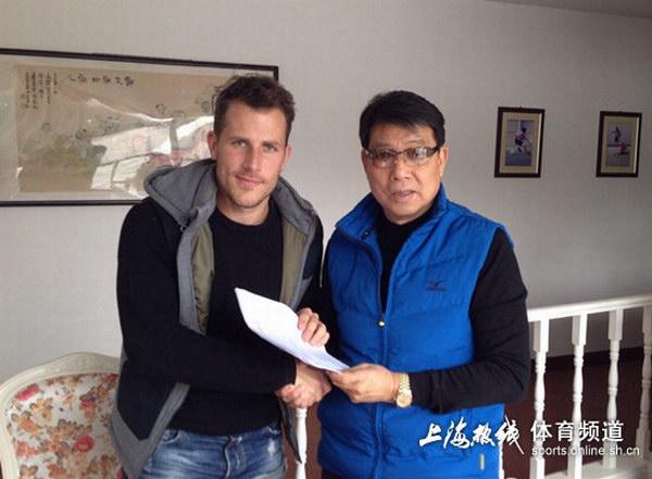 东亚俱乐部与瑞典国脚海森正式签约两年