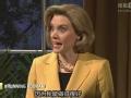 《周六夜现场片花》S39E02 希拉里威胁奥巴马参加总统大选