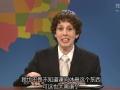 《周六夜现场片花》S39E02 女主播报道女性会得老年痴呆