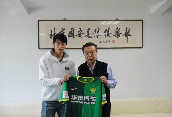 国安俱乐部官方宣布签约赵和靖