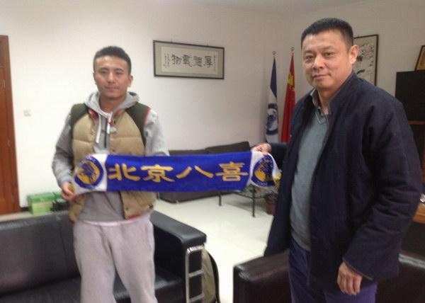 毛剑卿正式加盟北京八喜俱乐部