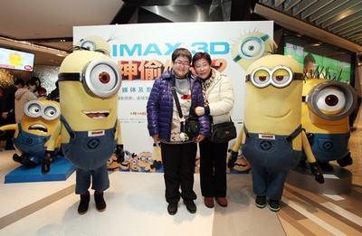 IMAX神偷奶爸观影会-残疾人家庭观众与小黄人欢乐合影