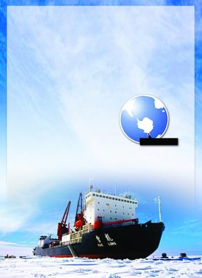 澳大利亚/澳大利亚海事安全局5日早发表最新声明说,该局已要求美国海岸...
