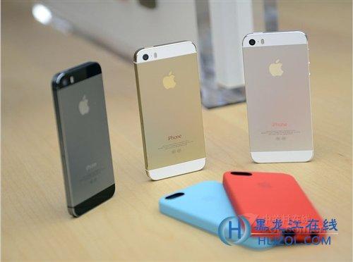 纤薄诱人 哈尔滨苹果iPhone5S仅4750!