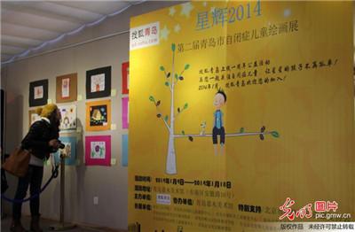 1月5日,观众在山东省青岛嘉木美术馆参观自闭症儿童画展。(黄杰显摄)
