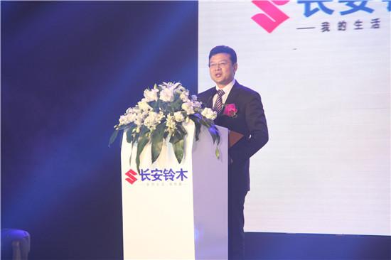 重庆长安铃木汽车有限公司副总经理孙长松先生致辞