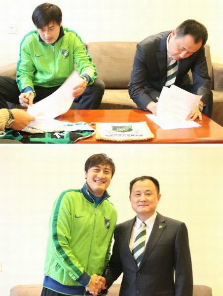 绿城俱乐部官方宣布吴伟加盟