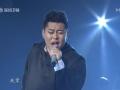 《金钟奖中国音超片花》李龙《我那么爱你》