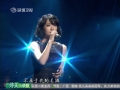 《金钟奖中国音超片花》莫龙丹《十万毫升眼泪》