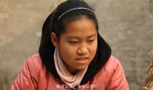 14岁孝女王媛媛