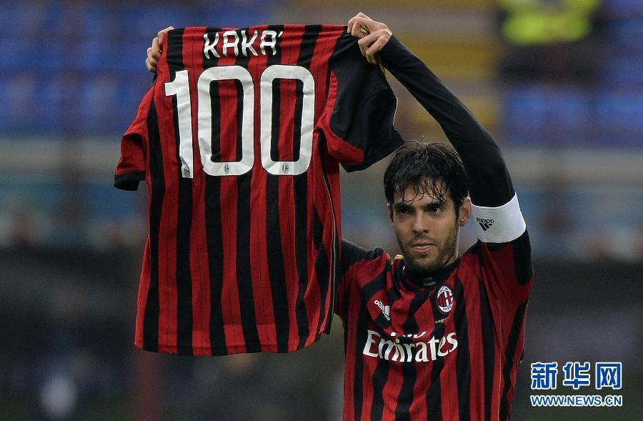 郑智/1月6日,卡卡在打入其效力AC米兰队的第100个进球后庆祝。