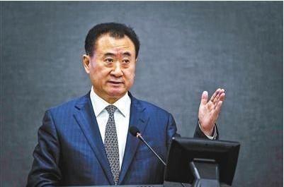 王健林:万达资产1万亿我可能就正式退了
