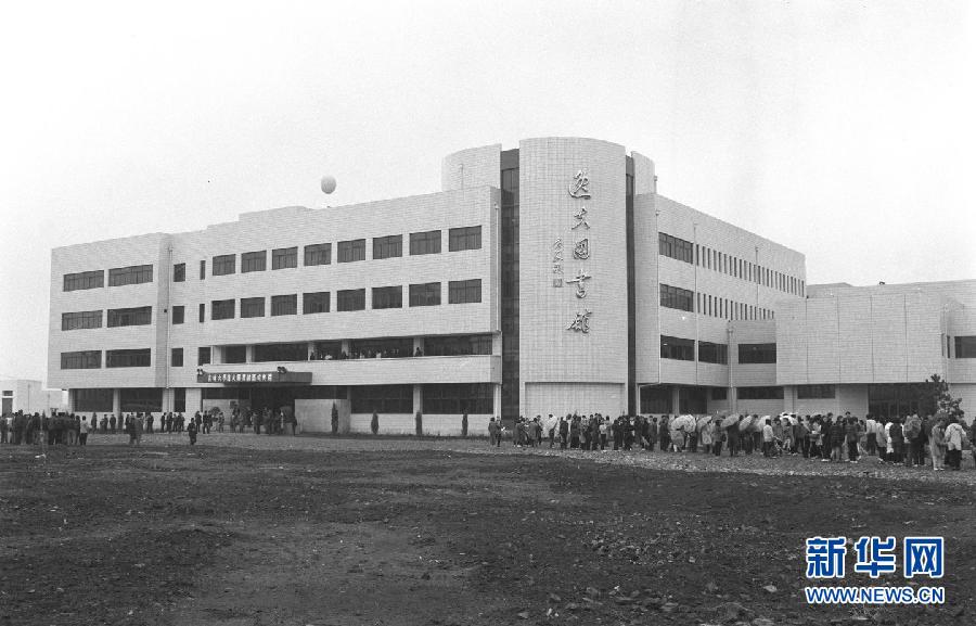 吉林大学逸夫图书馆_逸夫的楼(组图)-搜狐新闻