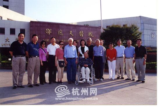 1994年5月2日,邵逸夫先生(前排中)来杭州参加邵逸夫医院的开院典礼,图为邵逸夫先生参观放射科。
