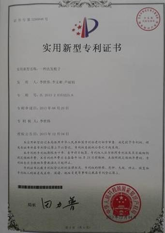 实用新型专利请求书_实用新型专利从申请到获得批准需要多长时间?