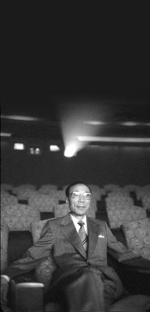 邵逸夫是享誉世界的影视大亨 CFP图