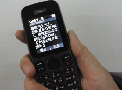 三亚电召出租车号码_电话叫车VS软件打车是PK还是共生?(组图)-搜狐滚动