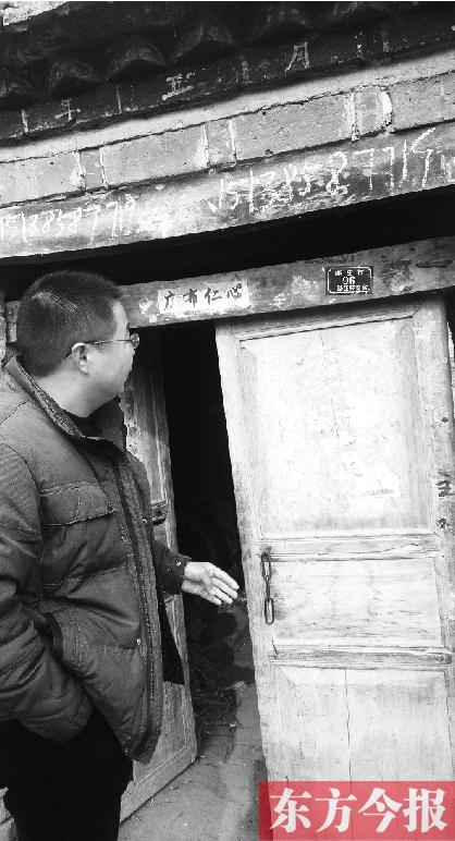 """""""盈阝""""(ying)字电脑打不出来 130户村民齐改姓"""