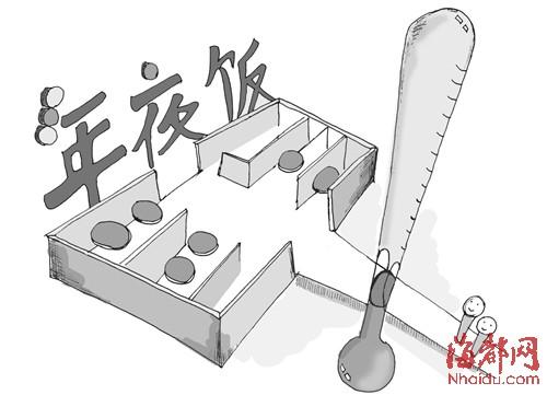 榕年夜饭市场 今年降温(图)